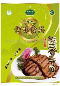 五香牛肉300g