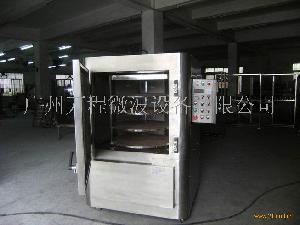 石膏板纸浆板地板蜂窝纸板烘干设备
