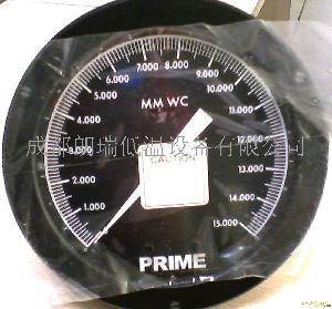 PRIME差压液位计