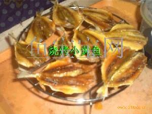 烧烤黄花鱼片