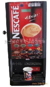 雀巢餐饮业专用咖啡机