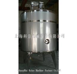 蒸汽加热冷热缸