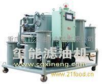 大水食用油专用滤油机
