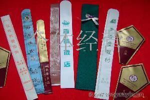 淋膜纸筷子套