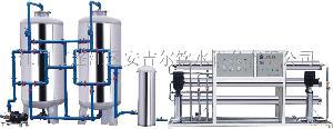 供应超纯水软化设备,直饮水系统设备,农村山泉水水处理设备