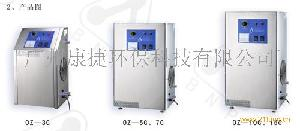 两用型OZ臭氧发生器