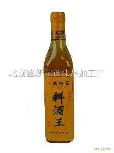 500ml料酒王