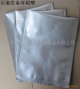 食品专用铝箔袋