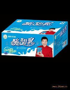 聰貝兒酸酸乳乳飲料