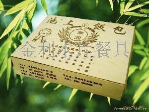 木片便当盒