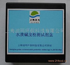水質堿度檢測試劑盒