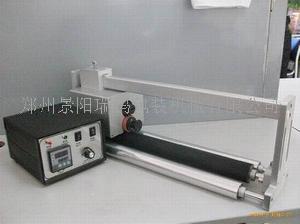 配線型高速墨輪打碼機