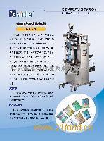 油脂包装机(50~1000毫升)