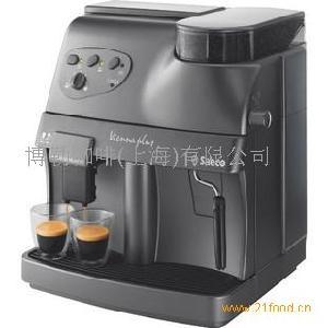 意大利Saeco 全自动咖啡机