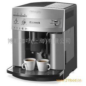 意大利德龙全自动咖啡机