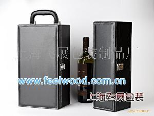 PU红酒包装盒