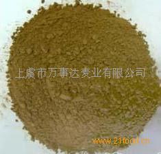 优质红茶粉