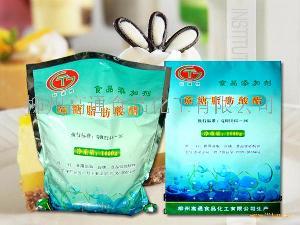 表面活性剂蔗糖酯食品乳化剂稳定剂保鲜剂
