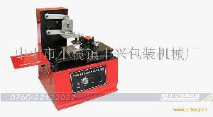 环保型油墨移印机 打码机