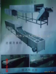 自动洗姜机