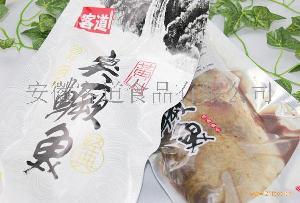 特色徽菜黃山臭鱖魚