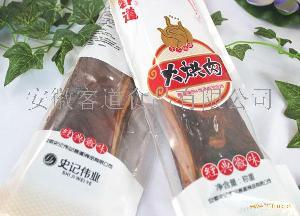 火烘肉(特色食材)