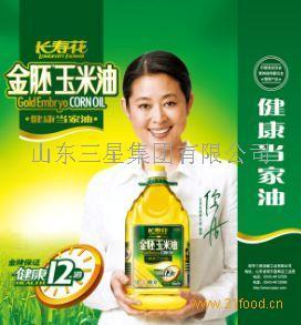 長壽花金胚玉米油