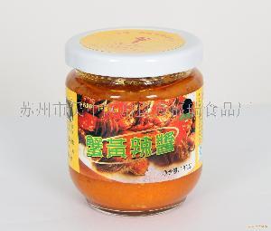 供应蟹黄辣酱