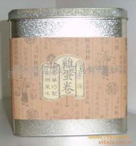 香港奇华月饼及系列奇华小食全国招商
