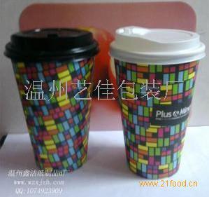 14A  咖啡纸杯