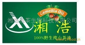100%野生精炼纯正山茶油(5L装)