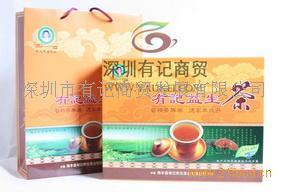 有记益生茶 yk002