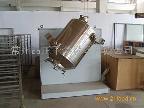 橙汁混合设备   三维运动混合机