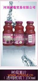 生命之果 树莓(覆盆子)果汁 礼品