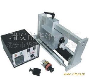 HZ-1100热打码机配枕式包装机