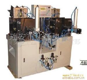 ZDJ-500高速纸碟(盘)成型机