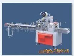 HZ-260柑橘多功能包装机