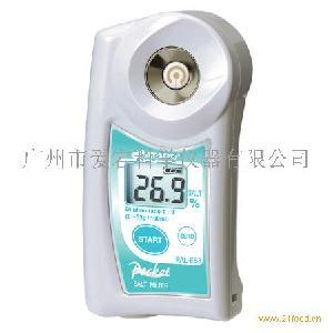 PAL-ES3数字手持袖珍盐度计(电导法)