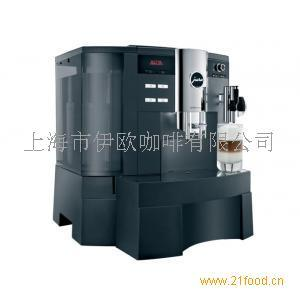 瑞士进口JURA优瑞XS9全自动咖啡机