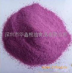 紫番薯淀粉