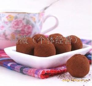 巧克力喜糖