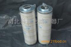 PALL 颇尔滤芯HC0101FDS36H