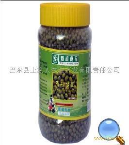 有机含硒绿豆
