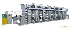 高速电脑套色凹版印刷机