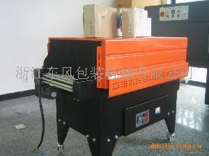 遠紅外線熱收縮機