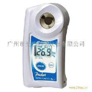 进口灭菌乳浓度计PAL-1,灭菌乳浓度计型号,灭菌乳浓度计品牌