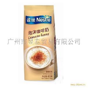雀巢泡沫咖啡奶