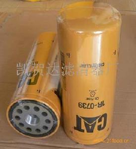 卡特1R-0755机油滤清器