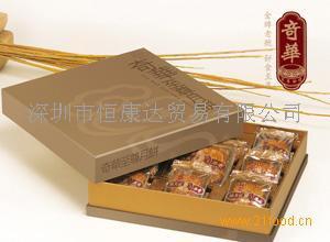 香港奇华*八星聚宝月饼