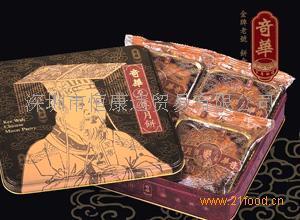 香港进口奇华*双黄白莲蓉月饼
